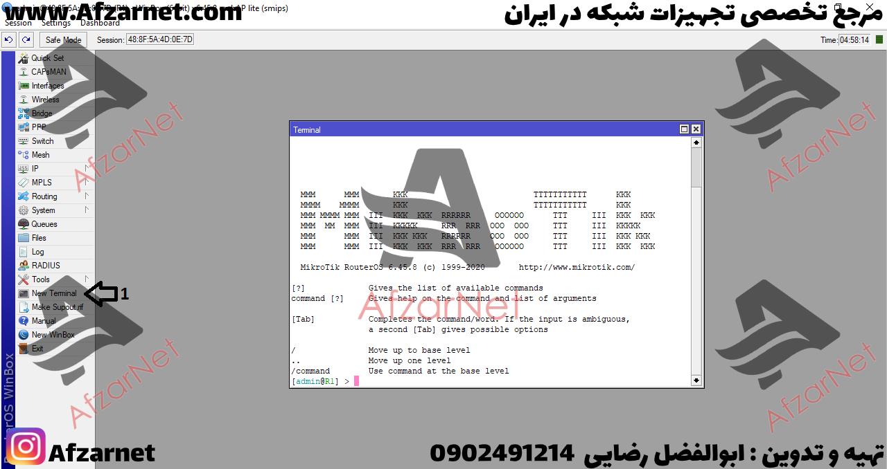 آموزش تصویری دستور Export از تنظیمات در میکروتیک